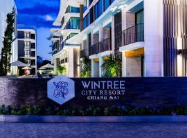 Wintree City Resort