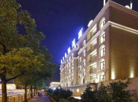 The Muyra Hotel Shanghai