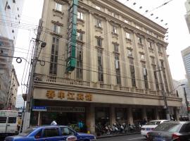 فندق شونشينغجيانغ