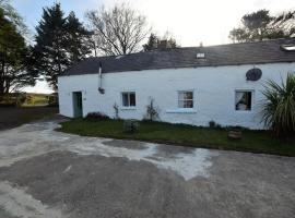 Cotter House, Ballykelly