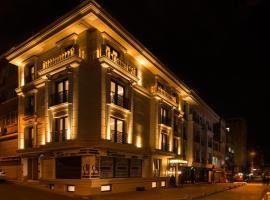 فندق بريميرو