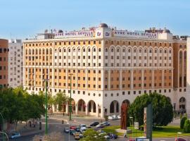 فندق أير إشبيلية