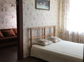 Apart-Hotel VDNH