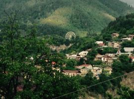 Green Borjomi