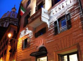 فندق لونيتا