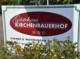 Gästehaus Kirchenbauerhof