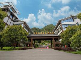 Ningxiang Weishan Hot Spring Hotel, Ningxiang (Luojiawuchang yakınında)