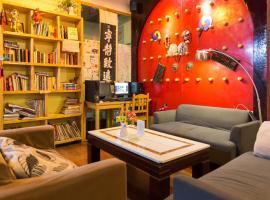 بيت شباب شنغهاي بلو ماونتن بوند