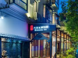 Riverside Inn Guilin Central