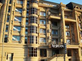 Restart Hotel Baku