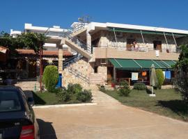 Vila Adem Dura