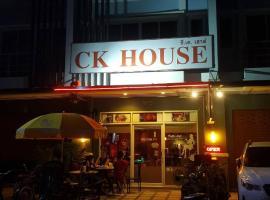 CK House Krabi