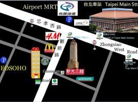 NEOSOHO - Taipei Station Branch
