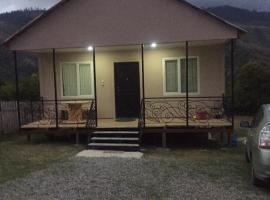 Resort Ilia