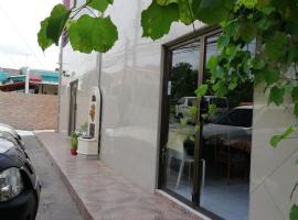 Dimashq Hotel