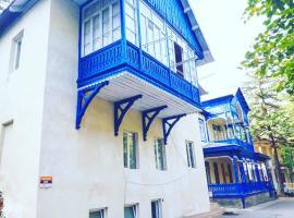 Nina's House Borjomi