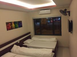 Quỳnh Nguyên Hotel