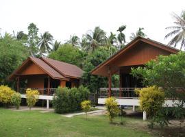Yangyai Garden