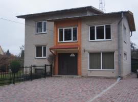 VIIVE KONI Home Accommodation