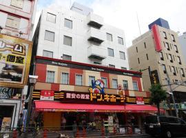 Royal Hotel Shinokubo