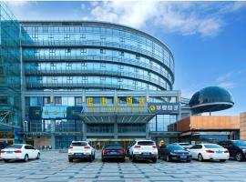 Qingdao Blue Horizon Hotel - Laoshan