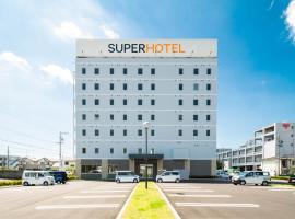 Super Hotel Hamamatsu