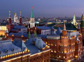 Residences Moscow