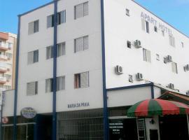 Maria Da Praia ApartHotel