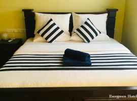 Evergreen Hotel Dambulla