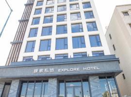 Explore Hotel