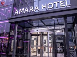 فندق أمارا باكو