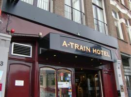 A-Train Hotel