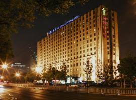 فندق إنر منغوليا غراند وانغفوجينغ