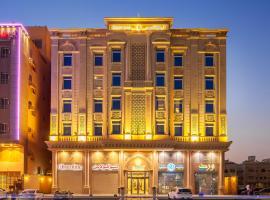 فندق لمار الغرب النسيم
