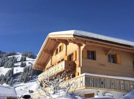 Chalet Butterfly