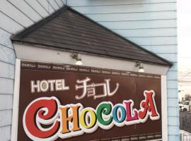 Chocola Okayama Higashi (Adult Only)
