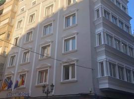 فندق ماريتيمو