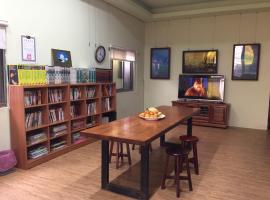 Lihebo Book House