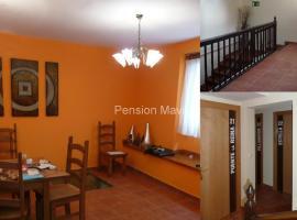Mejores hoteles y hospedajes cerca de Ubago, España