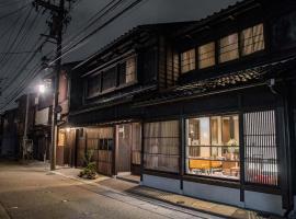 Maki No Oto Kanazawa