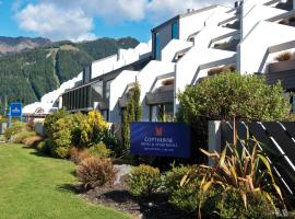 Copthorne Hotel & Apartments Queenstown Lakeview, Queenstown