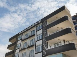 c02589cad73fc أفضل 30 فندق بالقرب من Forum Trabzon AVM في طرابزون، تركيا