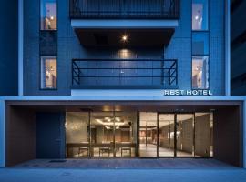 Nest Hotel Hiroshima Hatchobori