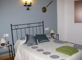 Mejores hoteles y hospedajes cerca de Aizároz, España