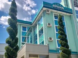 Arena Tarnovo Hotel