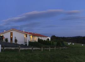 Mejores hoteles y hospedajes cerca de El Cuadro, España
