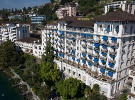 فندق دو غراند لاك اكسيلسيور