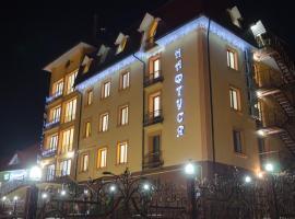 Naftusya Hotel