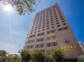 The Howard Prince Hotel Taichung