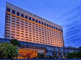 فندق كونكورد شاه علم